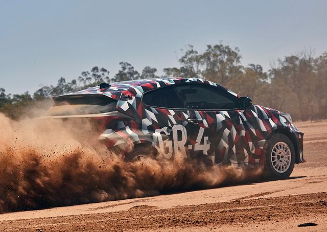 画像: GRヤリスは、カモフラージュされた車両の画像だけ公開されている。