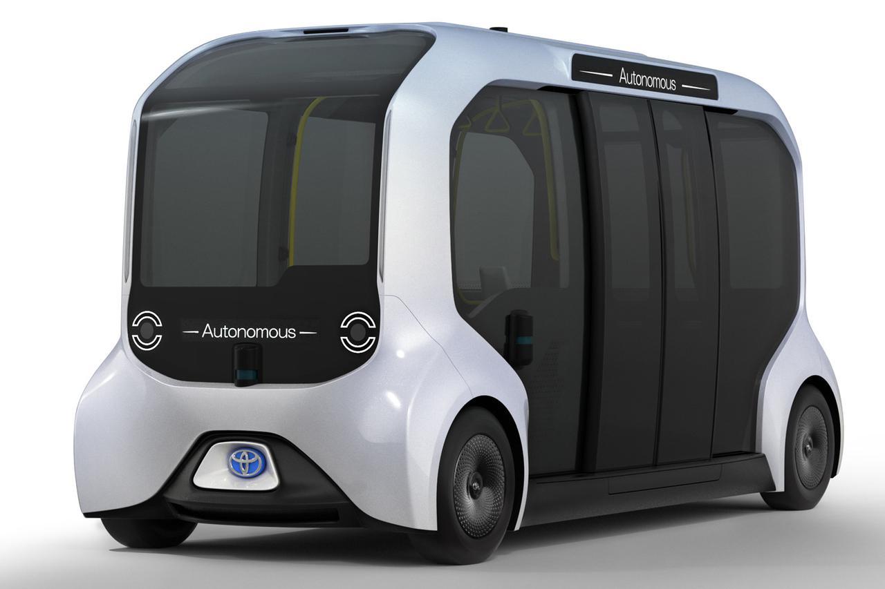 Images : 2番目の画像 - 2020 自動車キーワード:MaaS - Webモーターマガジン