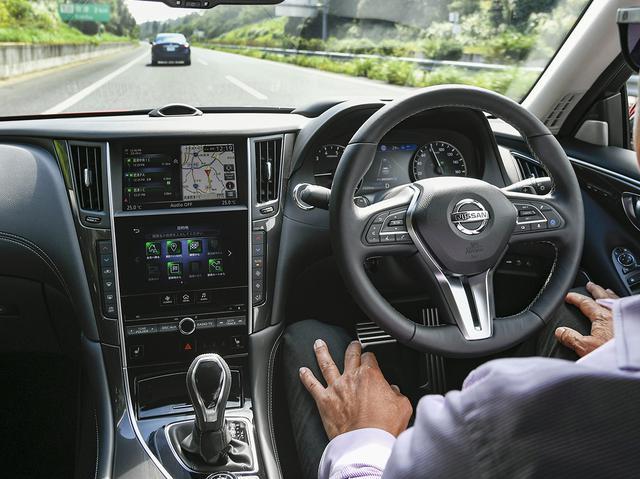 自動 運転 レベル 3