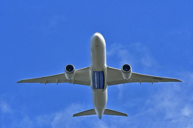画像: 機体中央の青い部分が中央翼だが、これはイメージ画像で実際にはもちろん着色されていない。