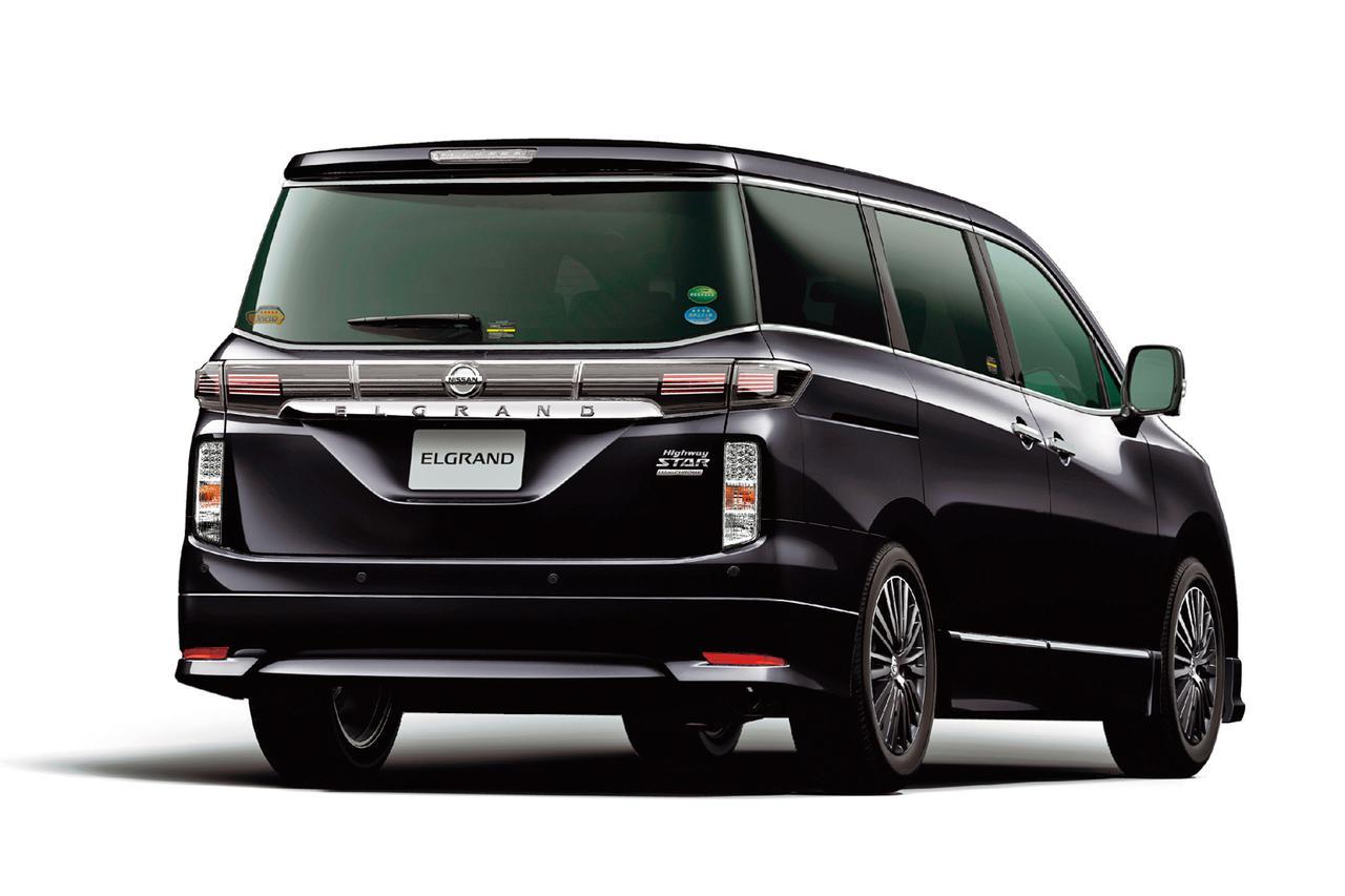 画像: 今回は限定モデルではなく特別仕様車として設定された。
