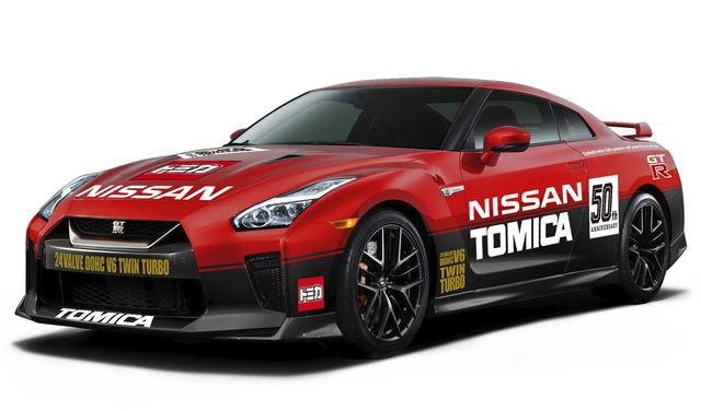 画像: 第三弾は「日産 GT-R トミカ50周年記念仕様 designed by NISSAN」