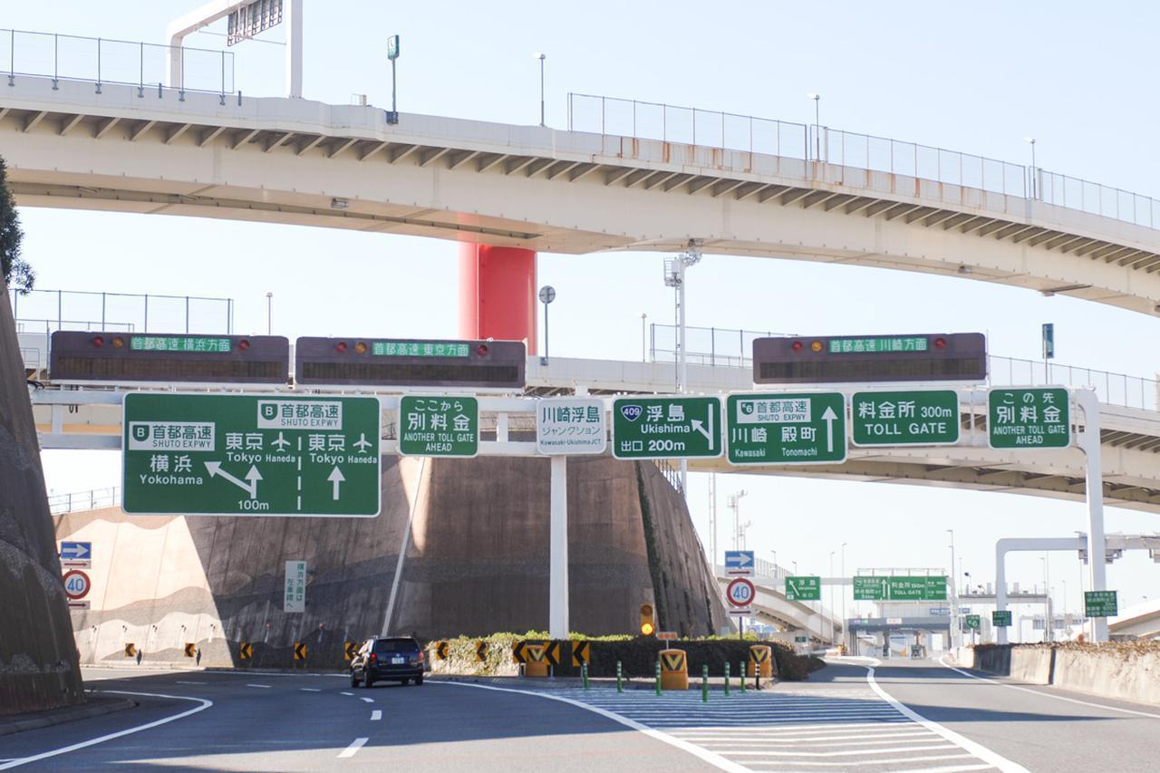 Images : 1番目の画像 - 高速道路の「ランプ」とは - Webモーターマガジン