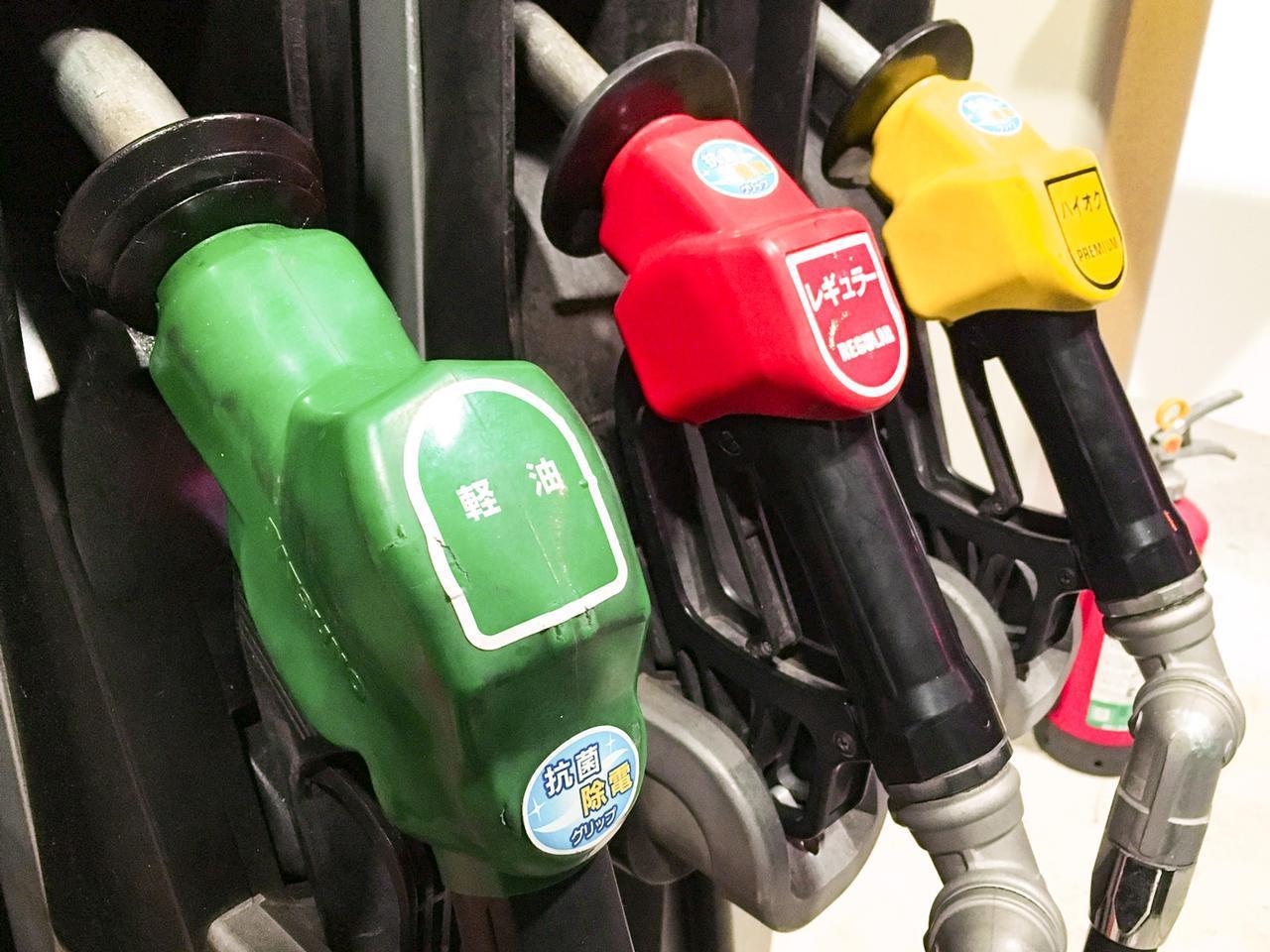 Images : 1番目の画像 - 軽油は凍る - Webモーターマガジン