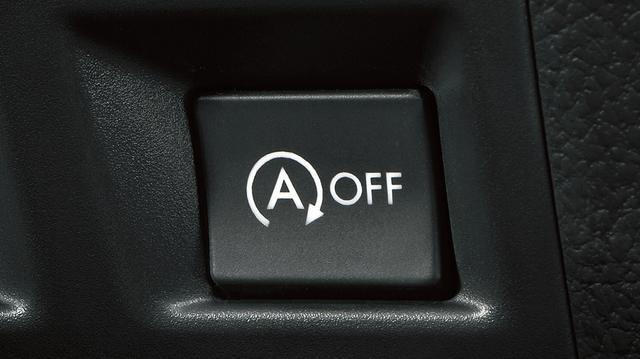 画像: アイドリングストップをキャンセルするOFFスイッチ。
