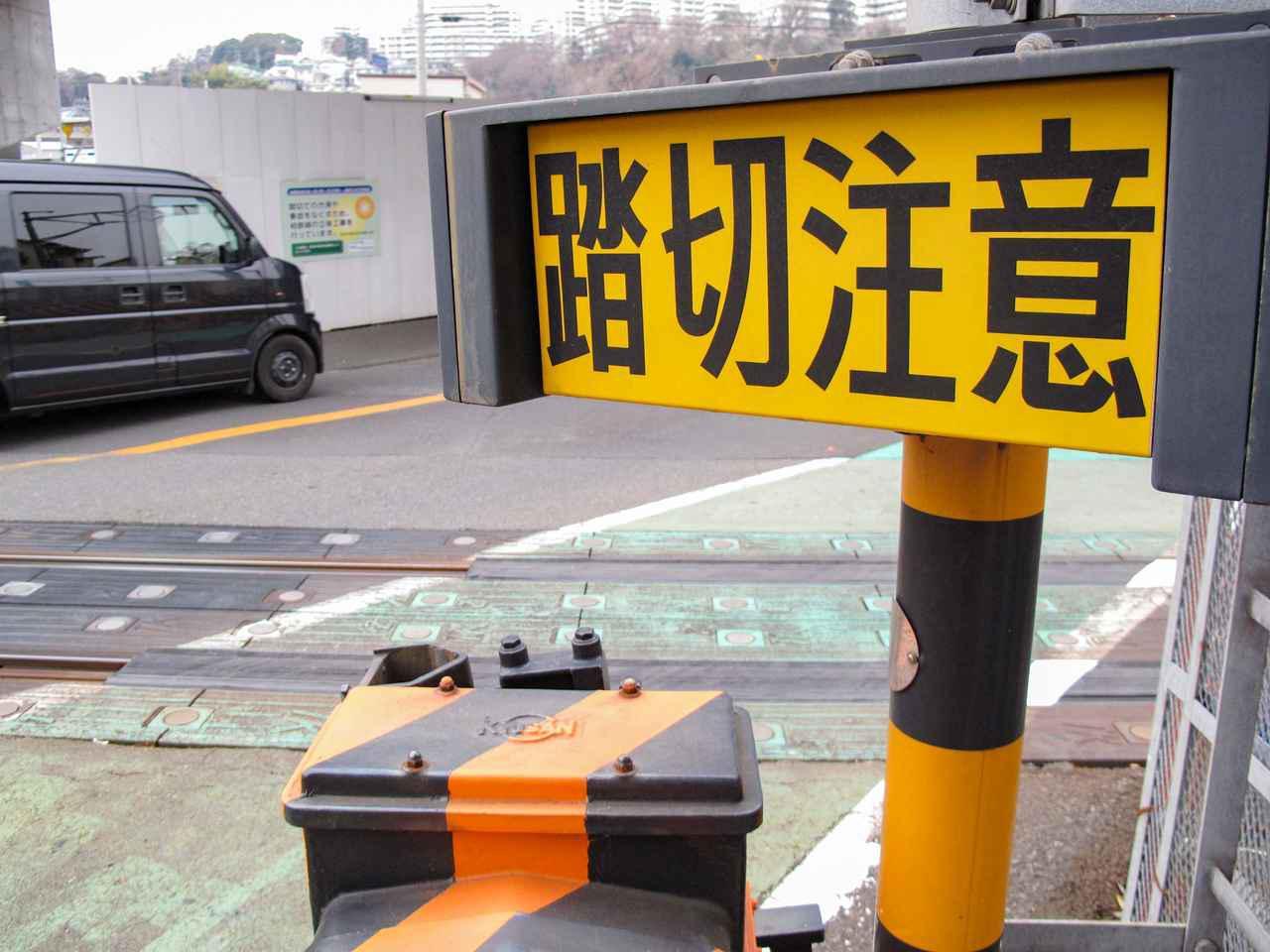 Images : 2番目の画像 - 廃線になった線路の踏切で一時停止するか - Webモーターマガジン