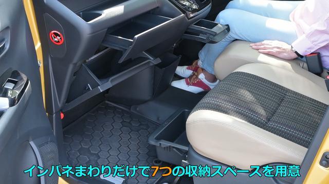 画像2: 安全・安心の先進運転支援システムを装備