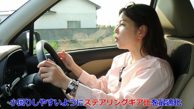 画像4: 安全・安心の先進運転支援システムを装備