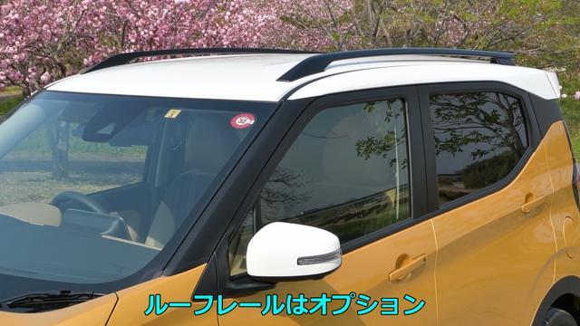 画像1: 安全・安心の先進運転支援システムを装備