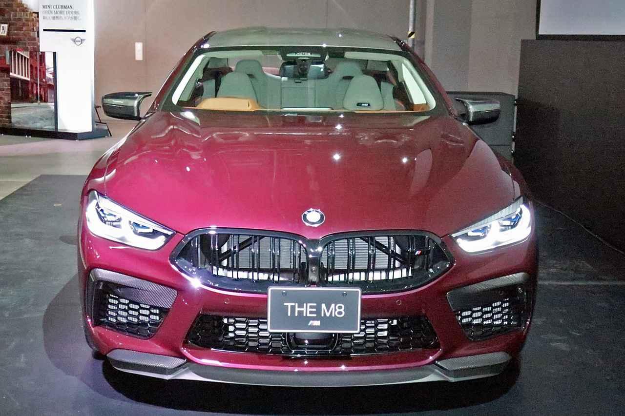 Images : 3番目の画像 - BMW M8グランクーペ - Webモーターマガジン