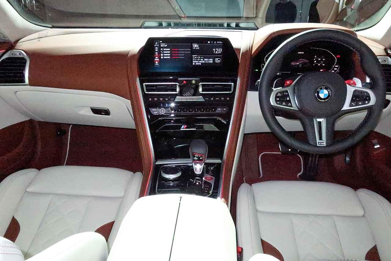 Images : 7番目の画像 - BMW M8グランクーペ - Webモーターマガジン