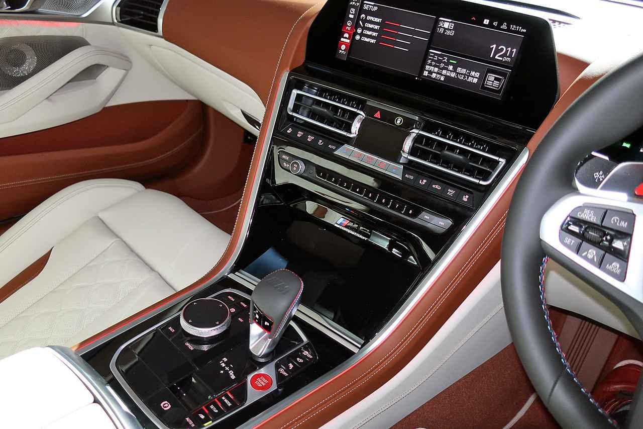 Images : 9番目の画像 - BMW M8グランクーペ - Webモーターマガジン