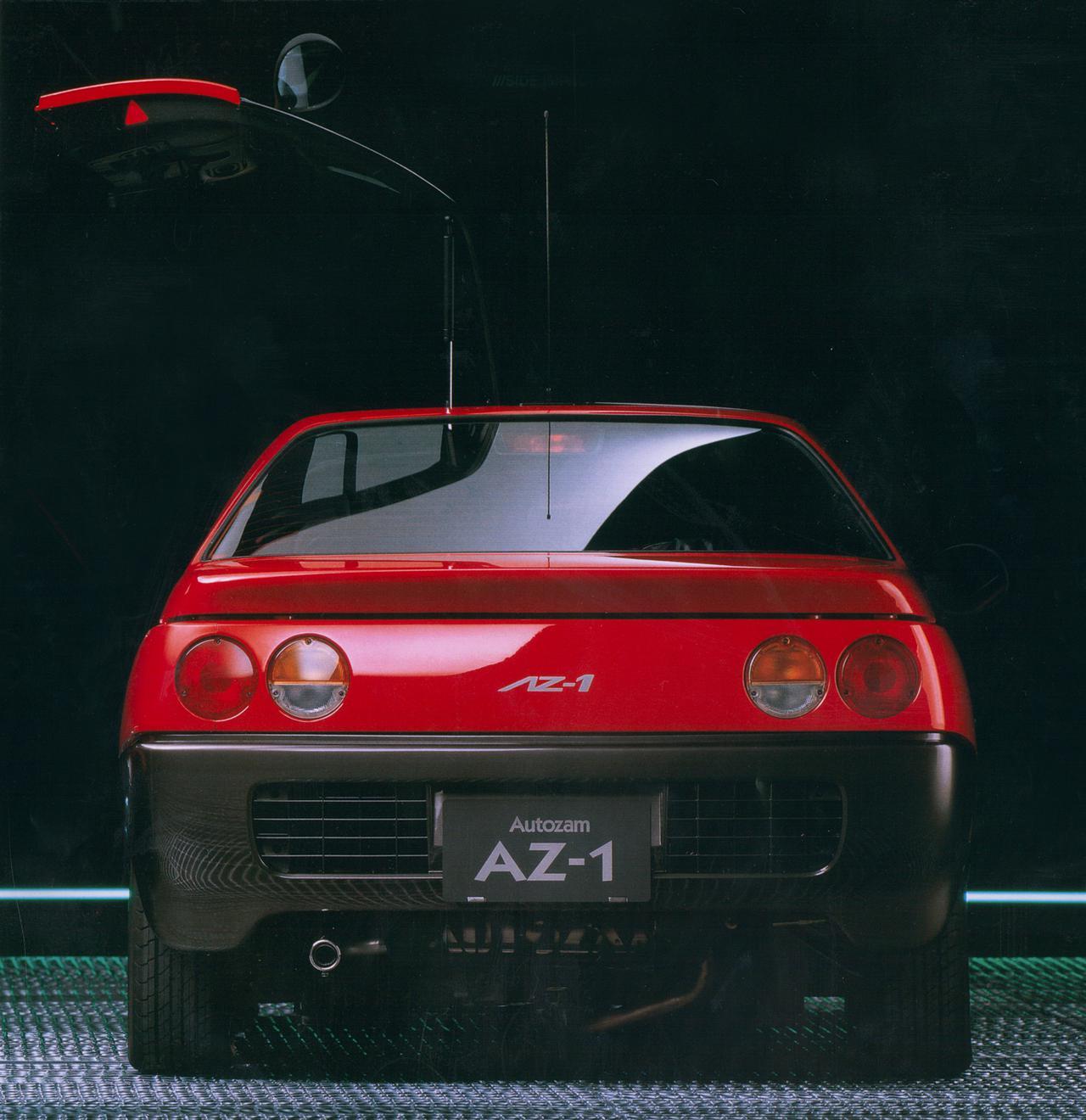 Images : 7番目の画像 - オートザム AZ-1 - Webモーターマガジン