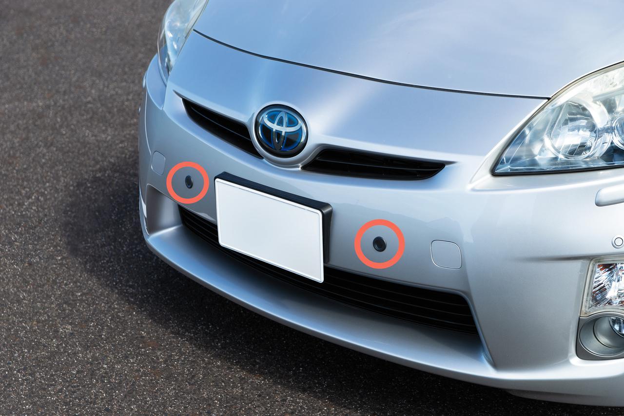 Images : 1番目の画像 - トヨタの安全運転支援システム - Webモーターマガジン