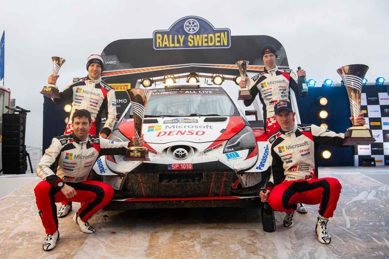 Images : 6番目の画像 - 2020 WRC 第2戦ラリー・スウェーデン - Webモーターマガジン