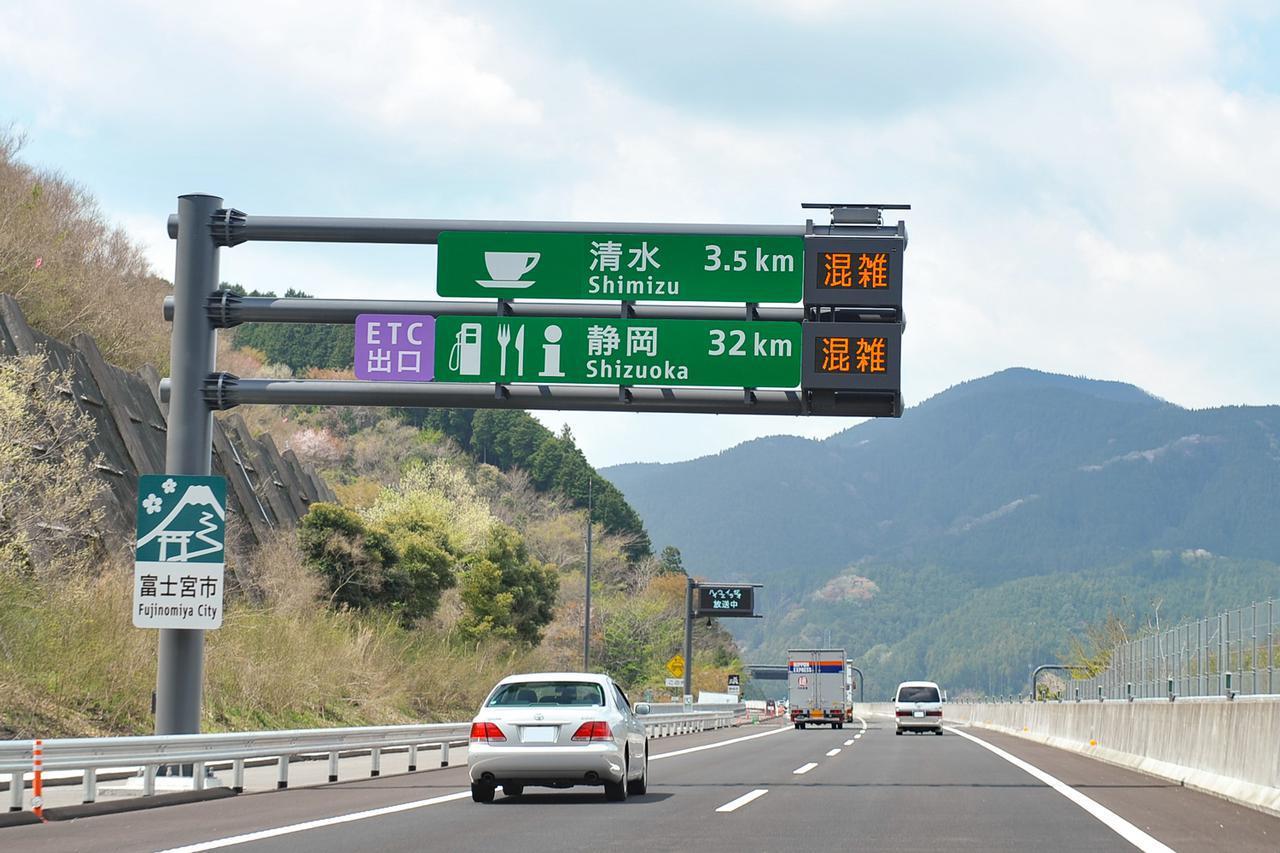 画像: この表示板によるとガソリンスタンドのある静岡SAまで32kmもある。渋滞にはまってしまう危険性も考えて、その手前のICで高速道路を降りるという選択肢も考えられる。