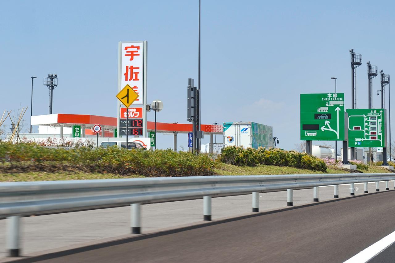 Images : 1番目の画像 - 燃料残量警告灯の点灯 - Webモーターマガジン