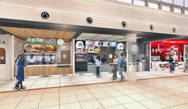 画像: 左から「うすいファーム」、「豊洲食堂」、そして「なんつッ亭」が並ぶ、フードコートのイメージ。