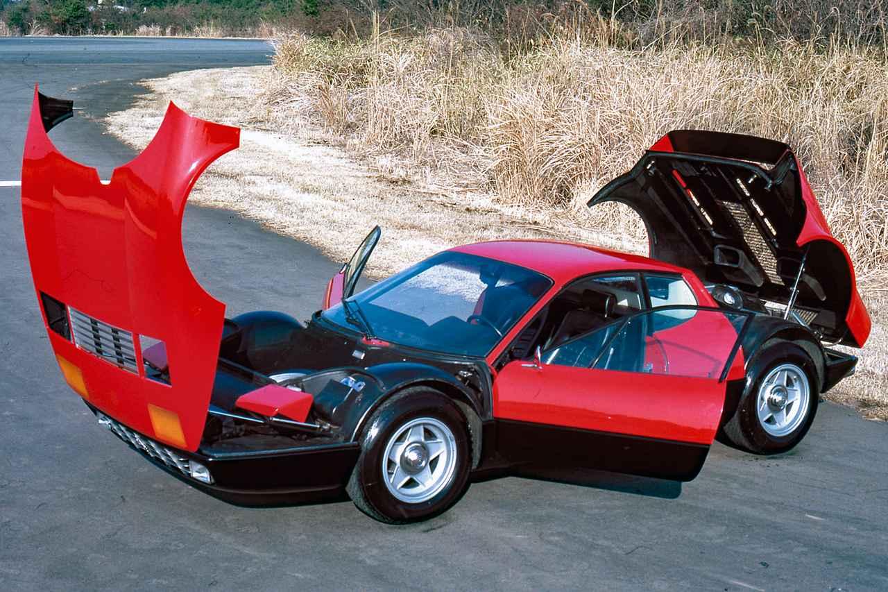 Images : 2番目の画像 - フェラーリ 365GT/4 BB - Webモーターマガジン