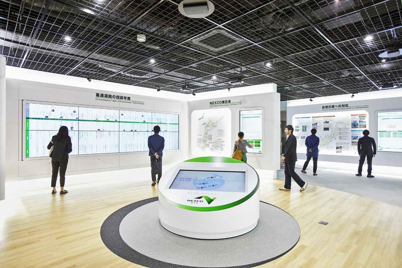 Images : 2番目の画像 - NEXCO東日本 総合技術センター - Webモーターマガジン