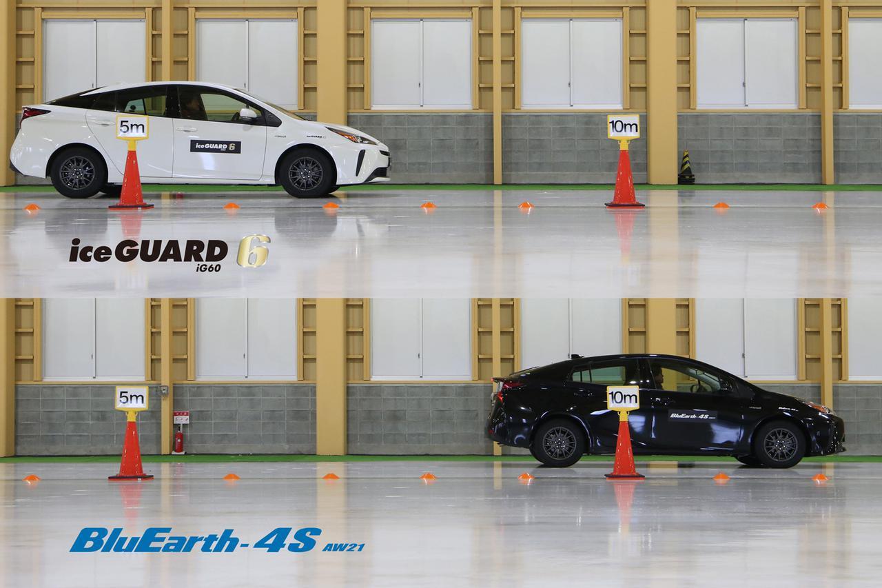 Images : 2番目の画像 - ヨコハマタイヤの「ブルーアース4S AW21」と「アイスガード6」 - Webモーターマガジン