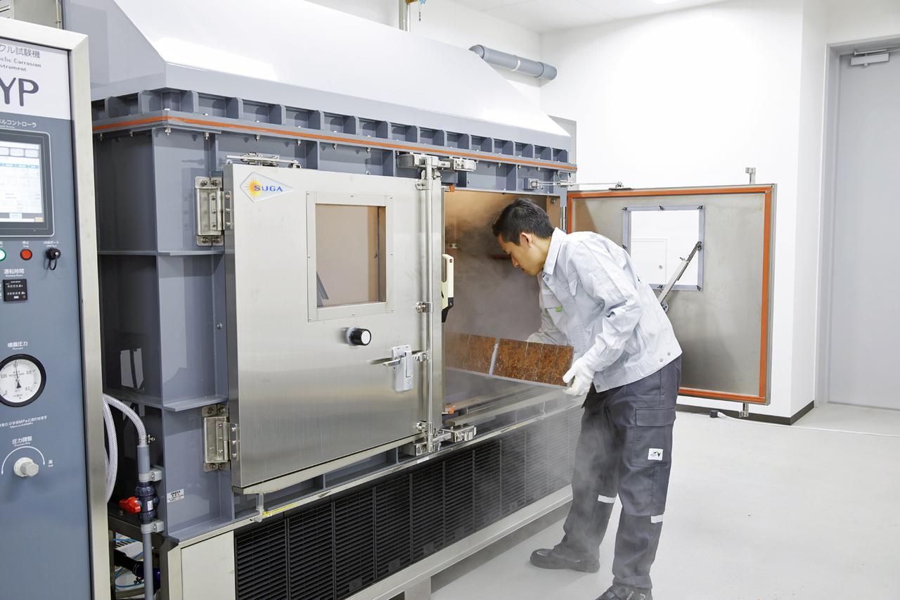 Images : 7番目の画像 - NEXCO東日本 総合技術センター - Webモーターマガジン