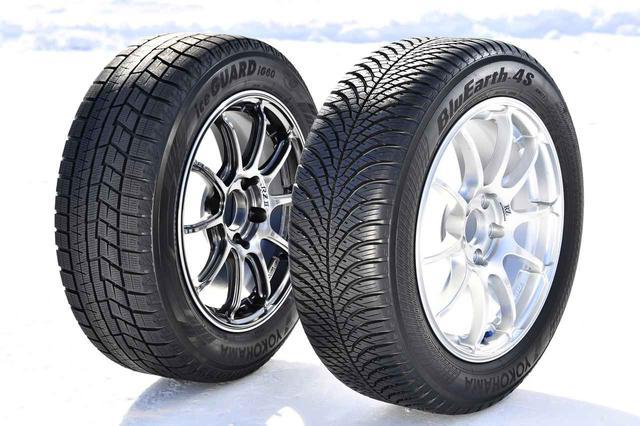 画像: 右が最新のオールシーズンタイヤ「ブルーアース4S AW21」。左がスタッドレスタイヤ「アイスガード6」。
