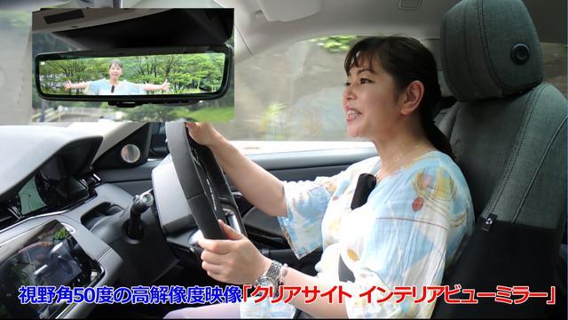 画像6: 【動画】竹岡 圭のクルマdeムービー「ランドローバー レンジローバー イヴォーク」(2019年7月放映)