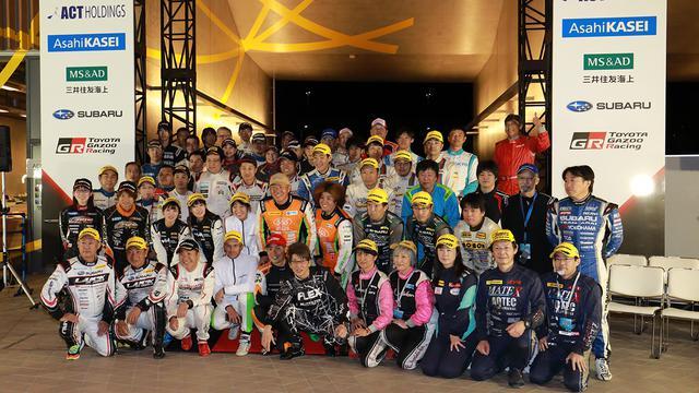画像: 「セントラルラリー愛知・岐阜2019」に参戦のドライバー&コ・ドラーバー全員集合!前列センターには俳優の哀川 翔さんの姿も。ところで竹岡 圭さんはどこ?