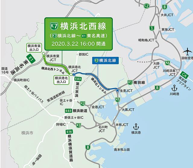 画像: 横浜北西線と周辺の主要な道路。東名高速 横浜青葉JCTから第三京浜や湾岸線と直接つながることになる。