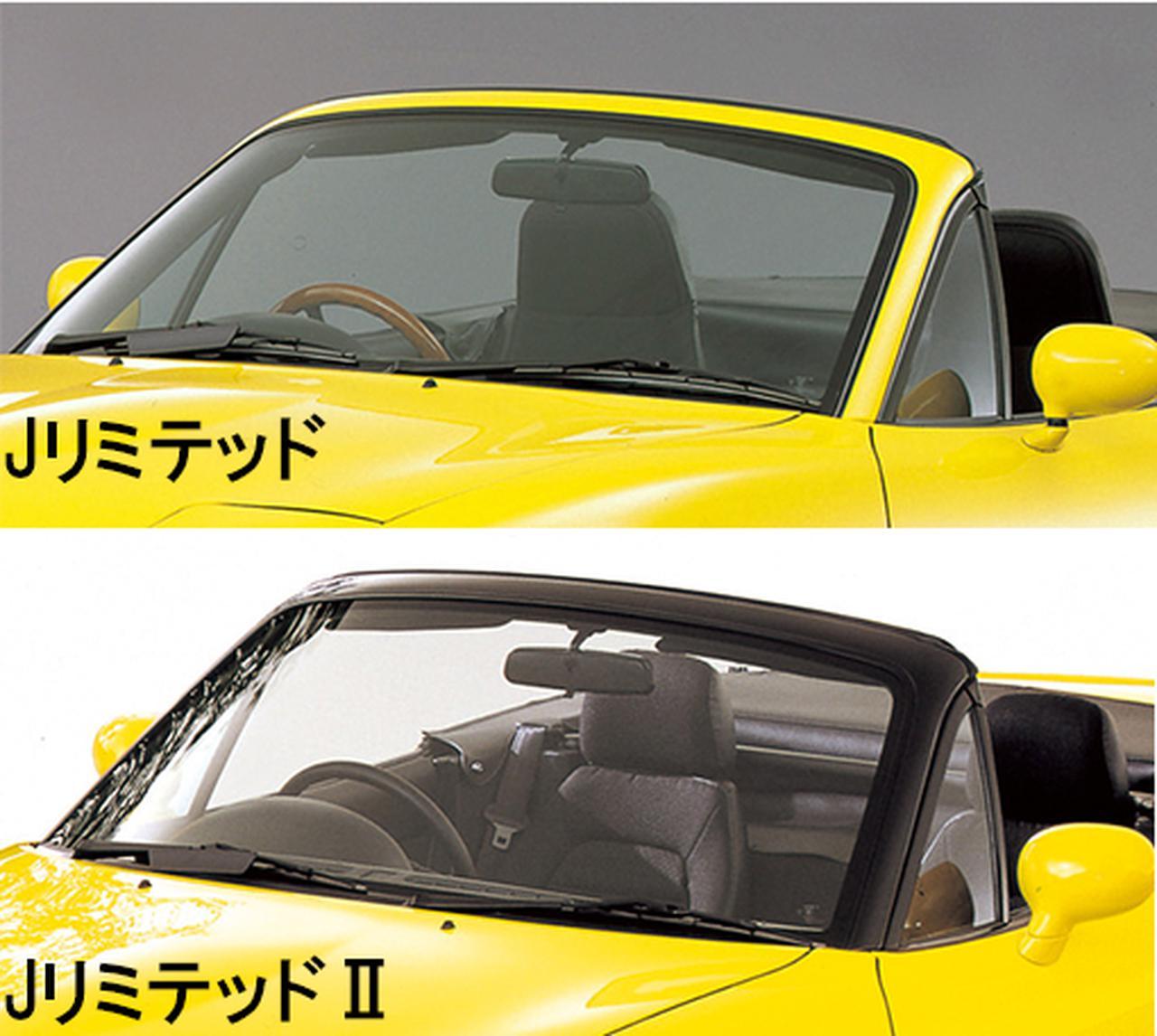 画像: 上の「Jリミテッド」のフロントウインドー回りはボディと同色。対する下の「JリミテッドII」のフロントウインドー回りはブラックアウト化されている。