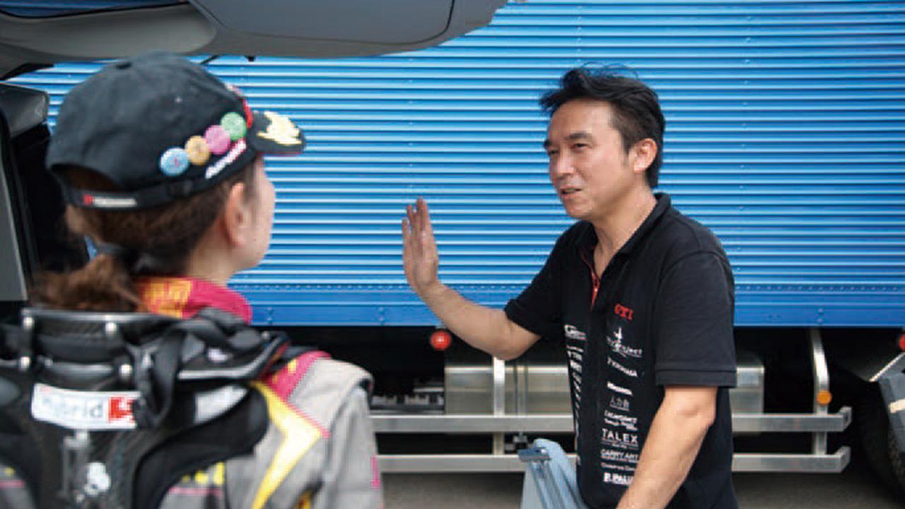 Images : 8番目の画像 - 圭rally project 2020始動 - Webモーターマガジン