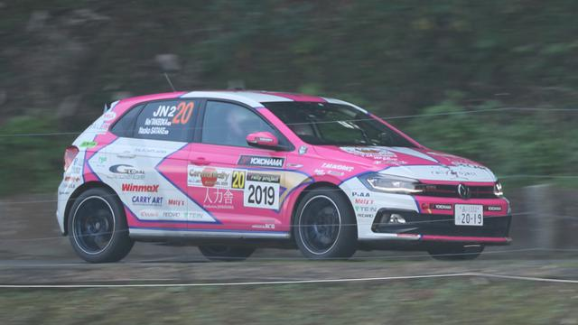 画像: 新タイヤの効果!?短めのSSで「さくら・ももちゃん」(フォルクスワーゲン ポロ GTI)号、大活躍。