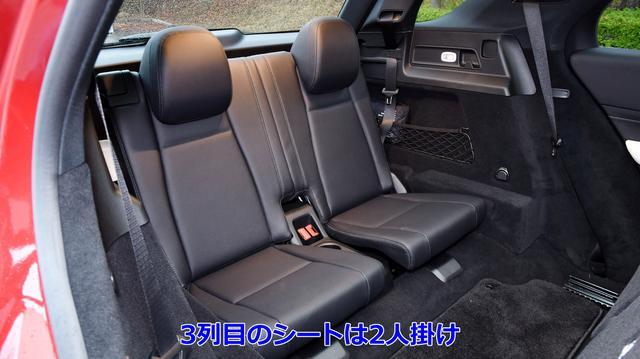 画像2: すべての車種に3列シートを標準装備
