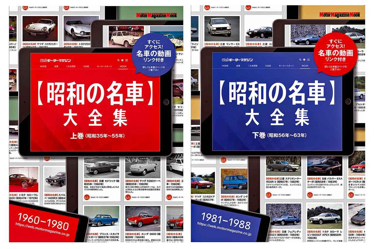 Images : 11番目の画像 - 昭和の名車<コラム>/ロードインプレッション編 - LAWRENCE - Motorcycle x Cars + α = Your Life.