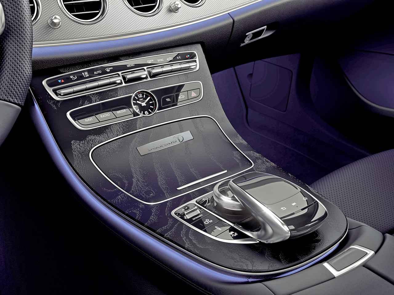 Images : 5番目の画像 - Eクラス特別仕様車「ローレウスエディション」ほか - Webモーターマガジン