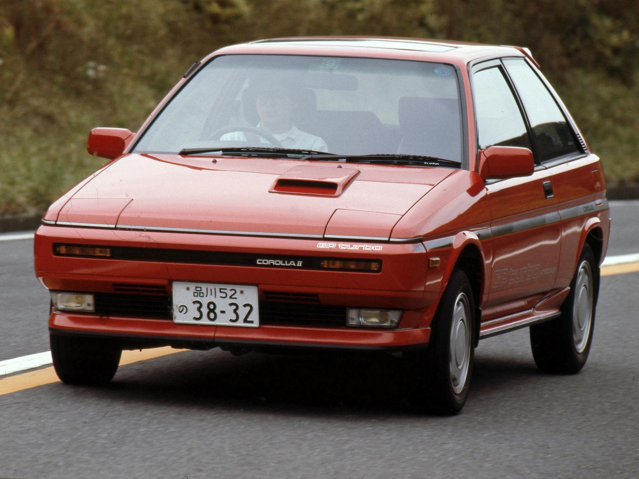 Images : 1番目の画像 - トヨタ カローラII リトラGPターボ - Webモーターマガジン