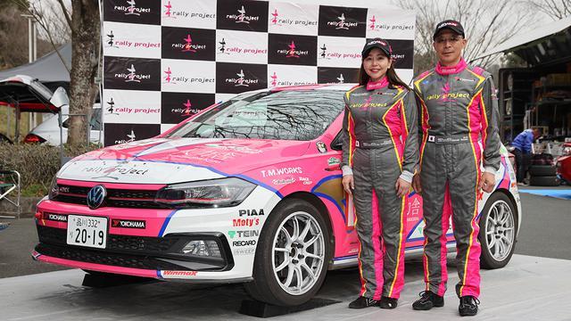 画像: 新たにコ・ドライバーをお願いした山田政樹さん(右)。参戦マシンは昨年同様フォルクスワーゲン ポロ GTI。