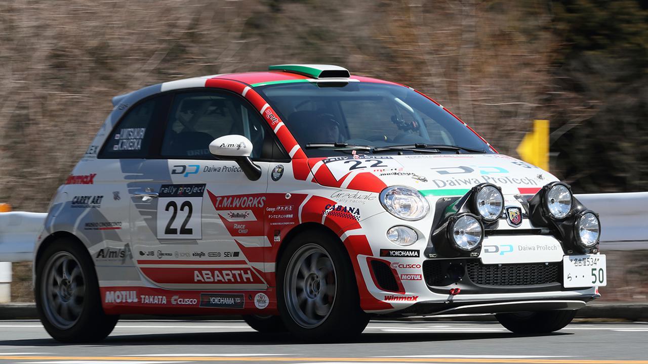Images : 4番目の画像 - 圭rally project2020「ラリージャパン」にチャレンジ - Webモーターマガジン