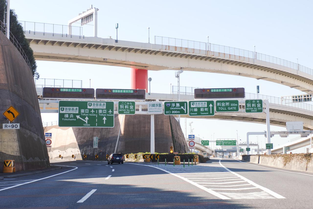Images : 2番目の画像 - 緊急事態宣言による高速道路への影響 - Webモーターマガジン