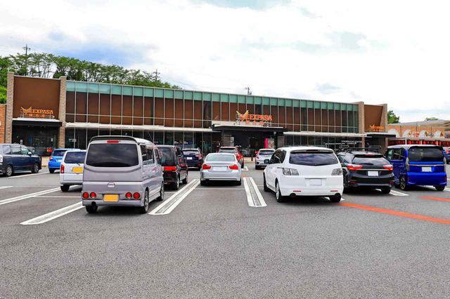 画像: 高速道路/自動車専用道路にあるパーキングエリアやサービスエリアの営業に変更はあるのだろうか。