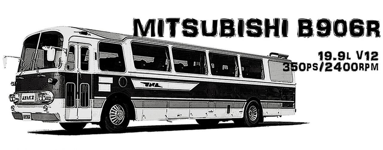 Images : 7番目の画像 - 長距離高速バス - Webモーターマガジン