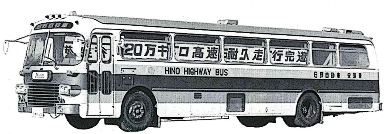画像: 全開通間もない名神高速道路で20万kmの耐久走行を成功させた、日野 RA900-P試作車。