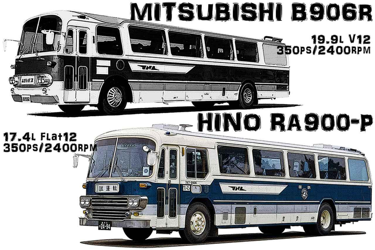 Images : 1番目の画像 - 長距離高速バス - Webモーターマガジン