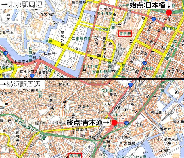 画像: 国道15号(第一京浜)も国道1号(第二京浜)も日本橋を起点にしている。横浜の青木通交差点で合流して国道1号となる。※この画像は、国土地理院が公開されている地図データを加工したもの。