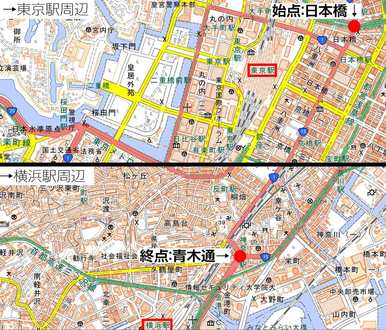 Images : 1番目の画像 - 京浜道路 - Webモーターマガジン