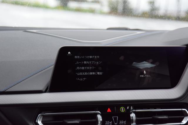 画像: ボイスコントロールも装備されるが音声認識率はあまりよくない。ただし学習機能があるので、オーナーであれば使っているうちに認識率も向上するはずである。