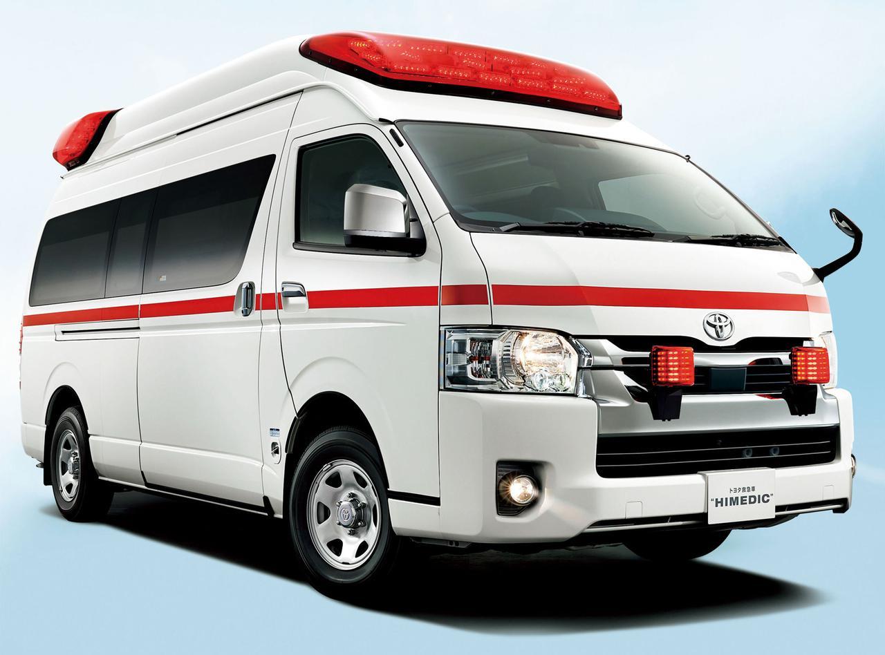 Images : 9番目の画像 - トヨタ ハイエースとトヨタ救急車 - Webモーターマガジン