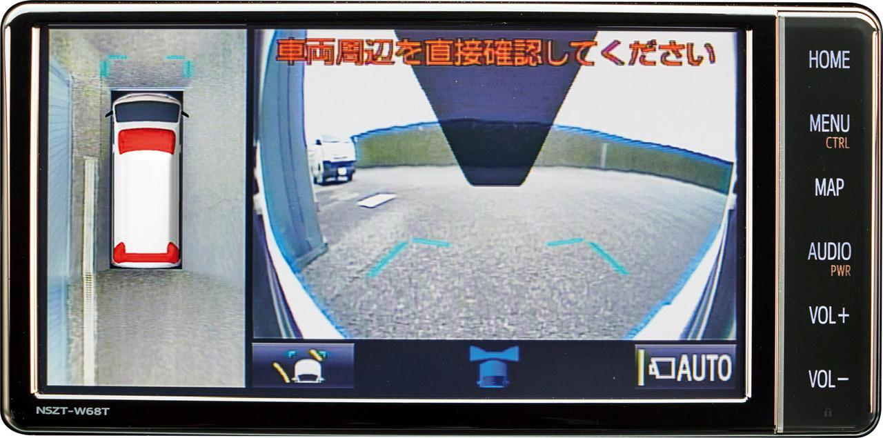 Images : 11番目の画像 - トヨタ ハイエースとトヨタ救急車 - Webモーターマガジン