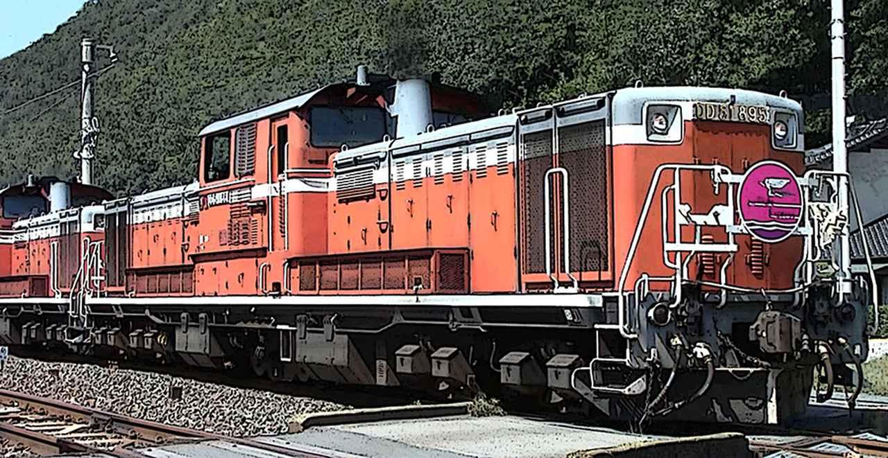 Images : 4番目の画像 - モンスターマシン:ディーゼル機関車 - Webモーターマガジン